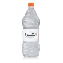 ULTRA Salts Free Water 1.5L x12
