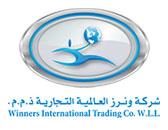 Winners Kuwait Store